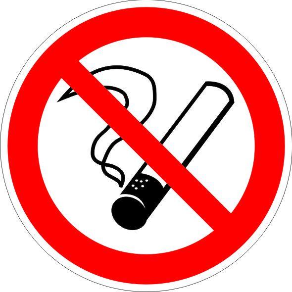 знак запрещающий Запрещается курить