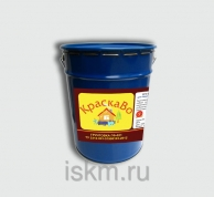 Грунт ГФ-021 красно-коричневый /25 кг/