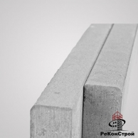 Поребрик тротуарный бордюр BRAER, БР100.20.8, серый, тестовый