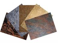 Керамогранитная плитка