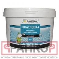 Шпатлевка латексная финишная выравнивающая Лакра для гипсокартона 9кг Россия