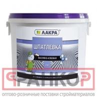 Шпатлевка масл-клеевая Лакра 15кг Россия