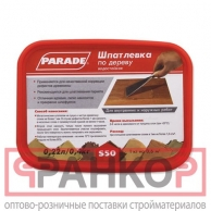 Шпатлевка по дереву PARADE S50 Махагон 0,4кг Россия
