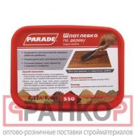 Шпатлевка по дереву PARADE S50 Орех 0,4кг Россия