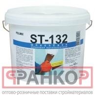 Шпаклевка высокопрочная водная ST-132 (готовая к применению) 4 кг