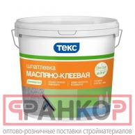 ТЕКС УНИВЕРСАЛ шпатлевка масляно-клеевая (5кг)
